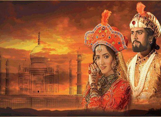 Mohabbat the Taj