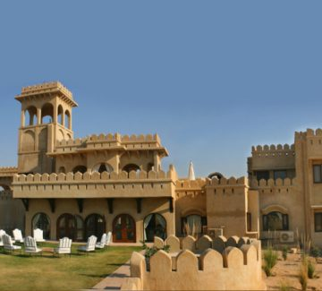 Vista exterior del Mihir Garh