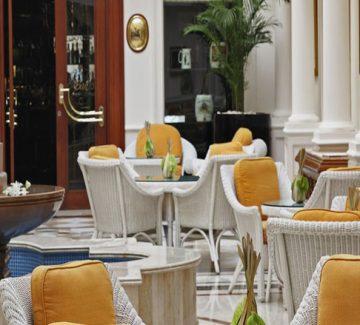 The Atrium - High Tea Café